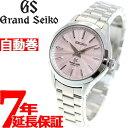 グランドセイコー GRAND SEIKO 腕時計 レディース 自動巻き メカニカル STGR007【2016 新作】