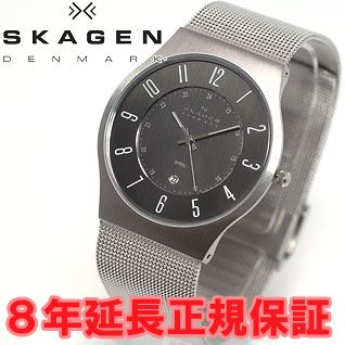 Scar gene SKAGEN watch men steel STEEL 233XLSSM
