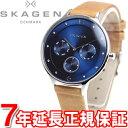 スカーゲン SKAGEN 腕時計 レディース ANITA SKW2310