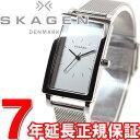 スカーゲン SKAGEN 腕時計 レディース ハーゲン レクタンギュラー HAGEN RECTANGULAR SKW2463【2016 新作】