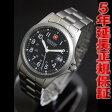 スイスミリタリー 腕時計 CLASSIC ML17 SWISS MILITARY【正規品】【送料無料】【楽ギフ_包装】【SWISS MILITARY スイスミリタリー ML17】【楽天BOX受取対象商品】