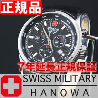 Swiss military watch mens ナバロス SWISS MILITARY NAVALUS ML279