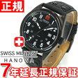 スイスミリタリー SWISS MILITARY 腕時計 メンズ Classicシリーズ ML303【スイスミリタリー】【正規品】【送料無料】【楽ギフ_包装】【SWISS MILITARY スイスミリタリー ML303】【楽天BOX受取対象商品】