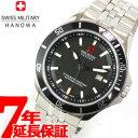 スイスミリタリー キャンペーン オリジナル時計スタンドプレゼント♪ SWISS MILITARY ml318