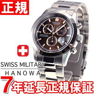 スイスミリタリー SWISS MILITARY 腕時計 メンズ 限定モデル エレガントクロノ ELEGANT CHRONO クロノグラフ ML368 スイスミリタリー キャンペーン オリジナル時計スタンドプレゼント♪ SWISS MILITARY ml368