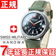 スイスミリタリー SWISS MILITARY 腕時計 メンズ クラシック CLASSIC 復刻モデル ML386【あす楽対応】【即納可】