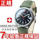 スイスミリタリー キャンペーン オリジナル時計スタンドプレゼント♪ SWISS MILITARY ml386 あす楽対応