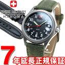 先着で スイスミリタリー オリジナル時計スタンド プレゼント♪ SWISS MILITARY ml395