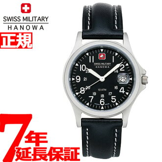 Swiss military watch CLASSIC ML5 SWISS MILITARY