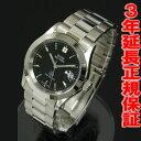 【送料無料】スイスミリタリー 腕時計 ELEGANT ML98 SWISS MILITARY