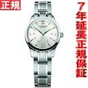 ビクトリノックス VICTORINOX 腕時計 レディース アライアンス ALLIANCE ヴィクトリノックス スイスアーミー 241539