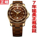 ビクトリノックス VICTORINOX 腕時計 メンズ マーベリック MAVERICK ヴィクトリノックス スイスアーミー 241608