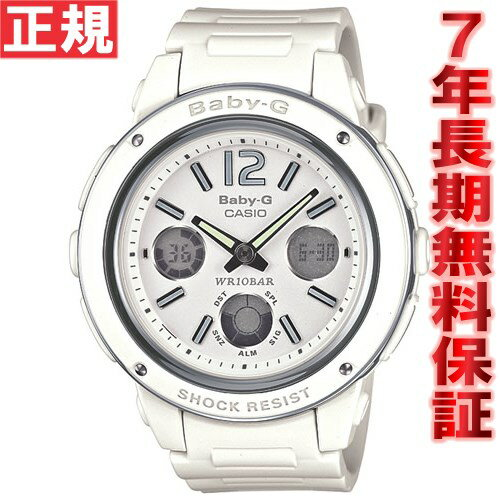 Baby-g Casio baby G watches ladies watch whole white BGA-150-7BJF