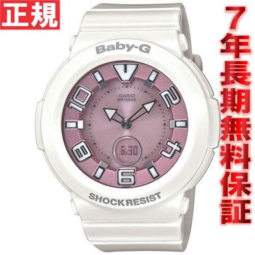 BABY-G カシオ ベビーG Tripper トリッパー 電波 ソーラー 電波時計 腕時計 レディース ホワイト 白 アナデジ BGA-1600-7B2JF [正規品][送料無料][7年長期無料保証][ラッピング無料]