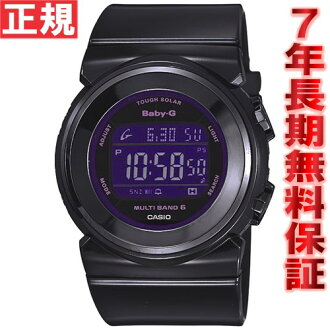 BABY-G Casio baby G electric wave solar clock Lady's watch Jun Hasegawa Tripper tripper BGD-1030-1JF