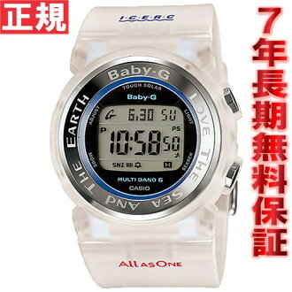 CASIO Baby-G Casio baby G dolphin whale yl lottery-limited model electric wave solar radio time signal watch lady's digital Jun Hasegawa BGD-1030K-7JR