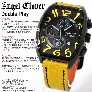 ���󥸥��륯�?�С�AngelClover���ץ���ӻ��ץ��֥�ץ쥤DoublePlay����Υ����DP38BYE-YE�ڥ��󥸥��륯�?�С�2012����ۡ������ʡۡڳڥ���_������