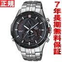 カシオ エディフィス CASIO EDIFICE 電波 ソーラー 電波時計 腕時計 メンズ クロノグラフ アナログ EQW-A1300DB-1AJF