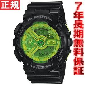 CASIOG-SHOCKHyperColorsカシオGショックハイパー・カラーズ腕時計メンズGA-110B-1A3JF