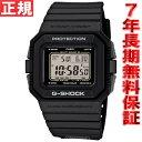 カシオ Gショック CASIO G-SHOCK 電波 ソーラー 電波時計 腕時計 メンズ GW-5510-1JF 正規品 送料無料!
