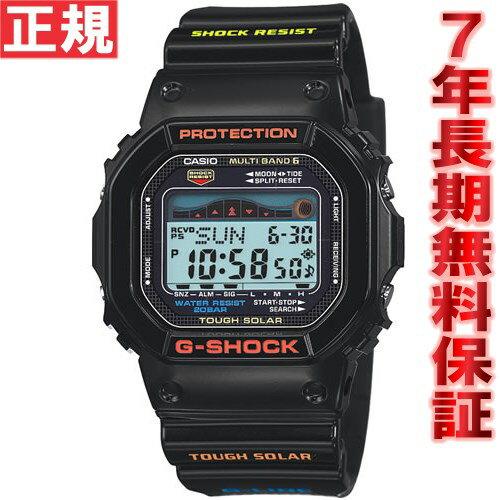 GWX-5600-1JF カシオ Gショック G-LIDE 電波ソーラー 腕時計 メンズ G-SHOCK GWX-5600-1JF ブラック【対応】【即納可】 [正規品][送料無料][7年長期無料保証][ラッピング無料] 対応