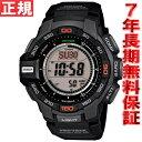 カシオ プロトレック CASIO PRO TREK ソーラー 腕時計 メンズ アナデジ タフソーラー トリプルセンサー PRG-270-1JF【あす楽対応】【即納可】
