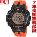 カシオ プロトレック CASIO PRO TREK 電波 ソーラー 電波時計 腕時計 メンズ デジタル タフソーラー PRW-3000-4JF