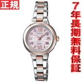 カシオ シーン CASIO SHEEN 電波 ソーラー 電波時計 腕時計 レディース スターインデックス アナログ タフソーラー SHW-1508SG-4AJF