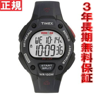Timex Ironman TIMEX IRONMAN 30 lap full-size watch men's digital T5H581
