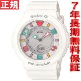 BABY-G カシオ ベビーG Tripper トリッパー 電波 ソーラー 電波時計 腕時計 レディース ホワイト 白 アナデジ BGA-1601-7BJF【あす楽対応】【即納可】