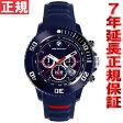 アイスウォッチ ICE-WATCH 腕時計 BMWモータースポーツ Chrono クロノ ビッグ ダークブルー BM.CH.DBE.B.S(000842)