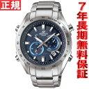 カシオ エディフィス CASIO EDIFICE 電波 ソーラー 電波時計 腕時計 メンズ アナログ タフソーラー クロノグラフ EQW-T620D-2AJF