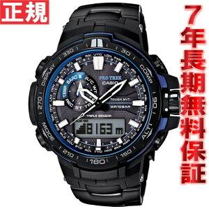 カシオプロトレックCASIOPROTREK電波ソーラー電波時計腕時計メンズアナデジタフソーラーPRW-6000YT-1BJF