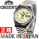 オリエント ORIENT 逆輸入モデル 海外モデル 腕時計 メンズ 自動巻き メカニカル SEM0B01KC8【あす楽対応】【即納可】【正規品】