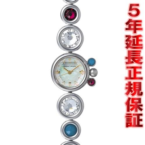ツモリチサト tsumori chisato 腕時計 レディース 宝石ねこ SILCAH03 [正規品][送料無料][7年延長正規保証][ラッピング無料][サイズ調整無料]