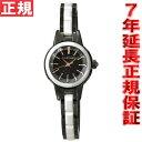 ジルスチュアート JILLSTUART 腕時計 レディース セラミックホワイト Ceramic White SILDX003