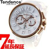テンデンス Tendence 腕時計 メンズ/レディース ガリバーラウンド GULLIVER Round クロノグラフ TG046014【あす楽対応】【即納可】【正規品】【7年延長正規保証】