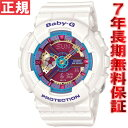 BABY-G カシオ ベビーG 腕時計 レディース ホワイト 白 アナデジ BA-112-7AJF【あす楽対応】【即納可】