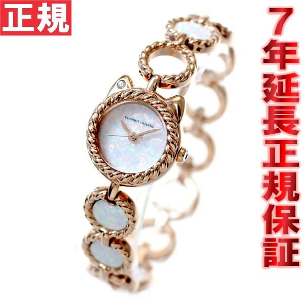 ツモリチサト tsumori chisato 腕時計 レディース 限定モデル リトルネコバラ SILCW007 [正規品][送料無料][7年延長正規保証][ラッピング無料][サイズ調整無料]
