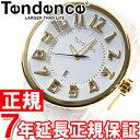 テンデンス Tendence 腕時計 ガリバーラウンド GULLIVER ROUND TG043023 02043023【正規品】【7年延長正規保証】
