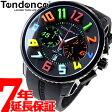 テンデンス Tendence 腕時計 ガリバーラウンド レインボー GULLIVER Round Rainbow クロノグラフ TY460610【あす楽対応】【即納可】【正規品】【7年延長正規保証】