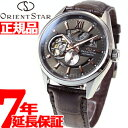 オリエントスター ORIENT STAR 腕時計 メンズ 自動巻き モダンスケルトン WZ0201DK【あす楽対応】【即納可】
