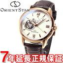 オリエントスター ORIENT STAR 腕時計 メンズ 自動巻き メカニカル セミスケルトン レザーモデル WZ0211DA【あす楽対応】【即納可】