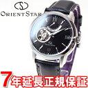 オリエントスター ORIENT STAR 腕時計 メンズ 自動巻き メカニカル セミスケルトン レザーモデル WZ0221DA