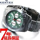 ケンテックス KENTEX 腕時計 メンズ JSDF PRO 陸上自衛隊 プロフェッショナルモデル クロノグラフ S690M-01