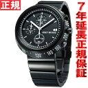 イッセイミヤケ ISSEY MIYAKE 腕時計 メンズ TRAPEZOID トラペゾイド クロノグラフ 深澤直人 SILAZ001 正規品 送料無料!