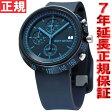 イッセイミヤケ ISSEY MIYAKE 腕時計 メンズ TRAPEZOID トラペゾイド クロノグラフ 深澤直人デザイン SILAZ006