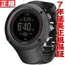スント アンビット3 ラン ブラック SUUNTO AMBIT3 RAN BLACK 腕時計 Bluetooth搭載 GPSウォッチ SS021256000