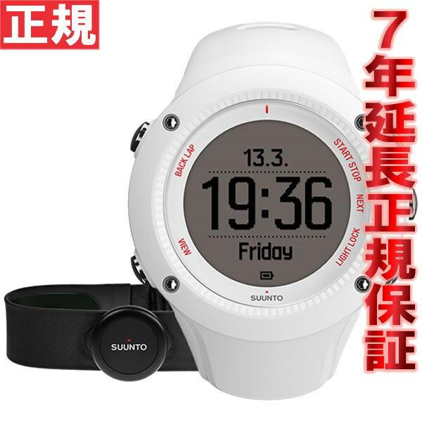 【1000円OFFクーポン!10月19日11時59分まで!】スント アンビット3 ラン ホワイト (HR) SUUNTO AMBIT3 RAN WHITE (HR) 腕時計 Bluetooth搭載 GPSウォッチ SS021259000