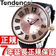 テンデンス Tendence 腕時計 フラッシュ FLASH TG530004【正規品】【送料無料】【楽ギフ_包装】【TENDENCE テンデンス TG530004】【楽天BOX受取対象商品】